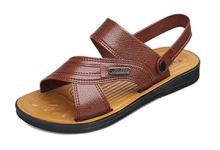高佣联盟省钱赚钱记(续)——通过高佣联盟买的9.9元凉鞋好不好?