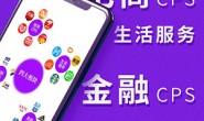 """高佣联盟、淘宝直播,与汪涵为""""国货崛起""""助力"""