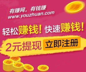 youzhuanwanggg